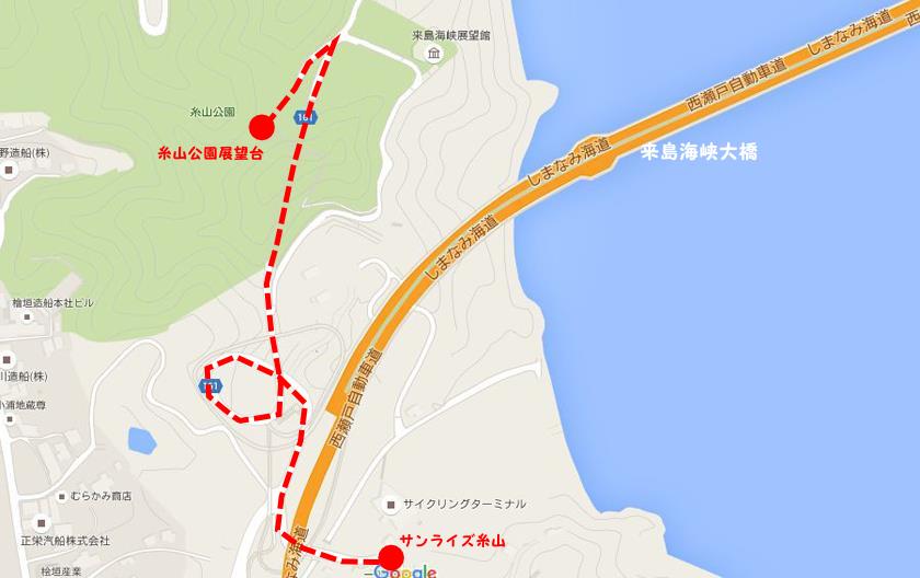 Sunrise-Itoyamaから来島海峡大橋