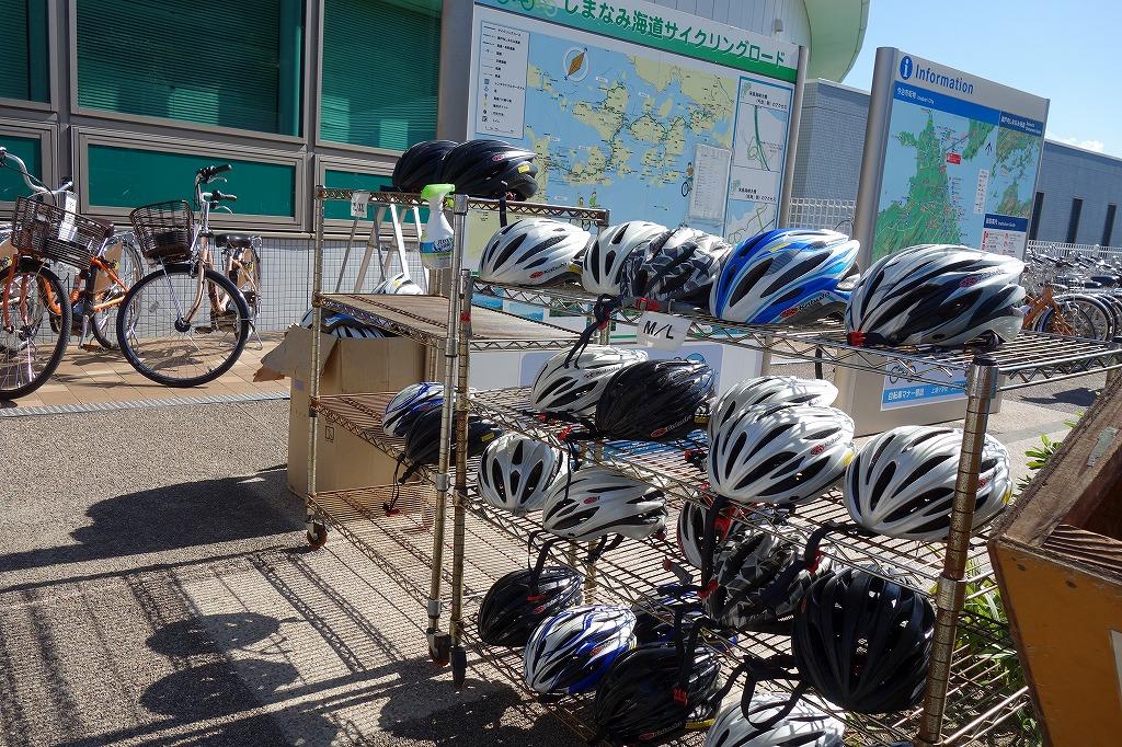 しまなみ自転車レンタルDSC09587