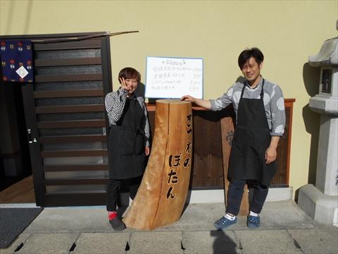 おおみしまランチDSCN8829