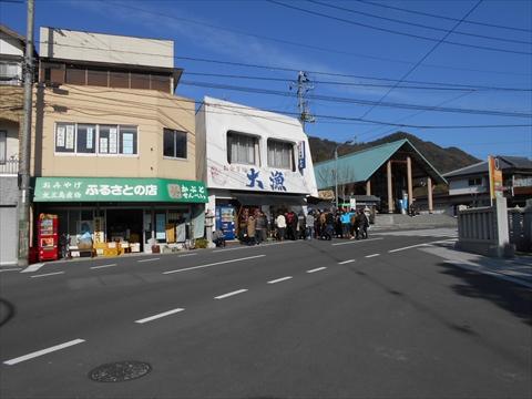 おおみしまランチDSCN8832