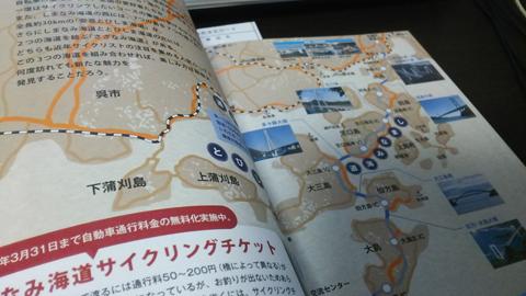 しまなみ島走ブック地図