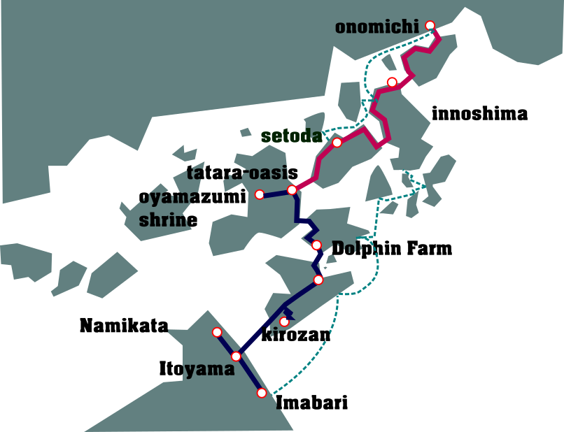 しまなみ海道の橋ランキング