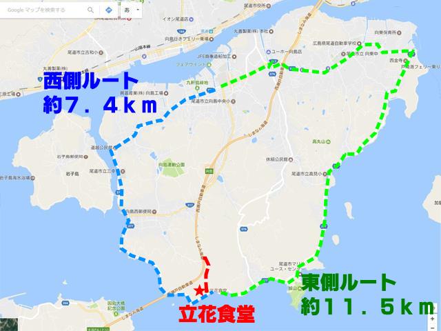 向島地図_案内図