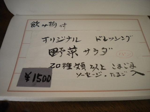 大三島サイクリング019