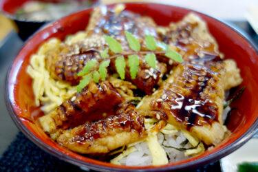 サンライズ糸山の近くで、天然アナゴ丼を、お値打ちに食べられる海鮮食堂「潮里」