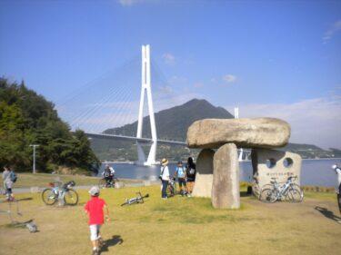 尾道から大三島へ掛かる時間はどのくらい?『多々羅しまなみ公園』の周りのおすすめスポット。