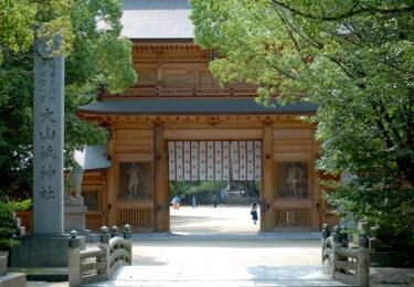 大山祗神社周辺のおすすめスポット。ここだけは行って欲しいスポット。
