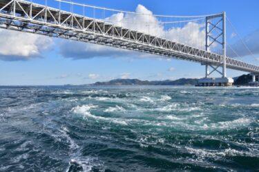 鳴門大橋をサイクリングで渡ることが可能に!?