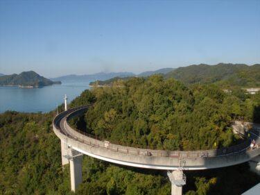 しまなみ海道が「ナショナルサイクルルート」の候補地に選ばれたって。