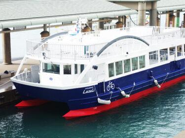 今治から尾道へ船で行ける?今治~尾道の直通の航路はないけれど、船を使うとコース設定が広がるよ。
