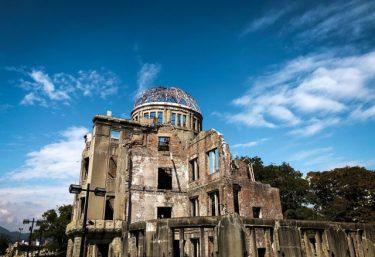 Access to Shimanami Kaido (from Hiroshima Prefecture)