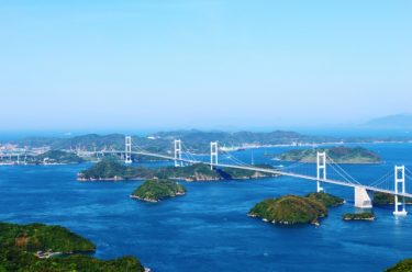 Six major islands that make up the Shimanami Kaido Cycling Course(Onomichi)