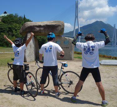 しまなみ海道の初心者サイクリングのおすすめの本