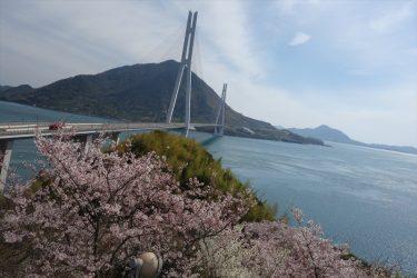 尾道から2泊3日のしまなみ海道を満喫する往復プラン